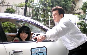自動車 学校 藤沢 藤沢高等自動車学校の料金プラン(教習費用)【教習所サーチ】