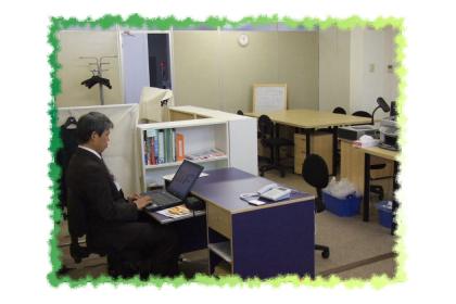 株式会社日本高齢支援センター