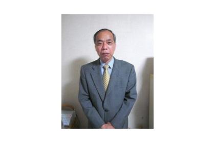 栄弘社会保険労務士事務所