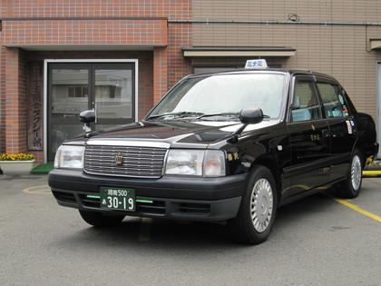 ミナミタクシー(株式会社 ミナミ商会)