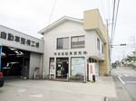 神央自動車販売株式会社