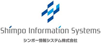 シンポー情報システム株式会社