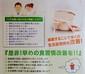 健康・栄養サロン リュミエールクラブ(かながわ未病改善協力企業・団体)
