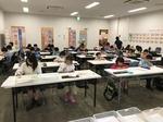 サクセスメイツココテラス湘南教室